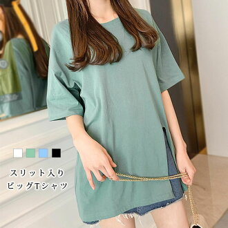 It is female office worker mom mother for 40 generations for 30 generations for T-shirt Lady's tunic black-and-white tunic T-shirt big size relaxed cut-and-sew short sleeves tops tunic big T-shirt resort black green white blue adult 20 generations in the