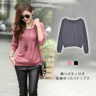 It is female office worker office mom for 40 generations for 30 generations for cut-and-sew long sleeves Lady's tunic lady's cut-and-sew adult tops t shirt きれいめ black gray red relaxed boat neck black red cotton polyester 20 generations in the spring and