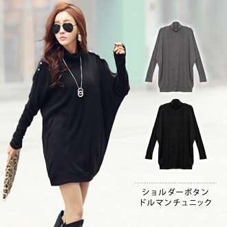 It is female office worker mom mother for 40 generations for 30 generations for gray black knit dress adult casual clothes 20 generations in the spring and summer in the spring and summer plain tunic Lady's Mini One peace long sleeves dolman knit black S