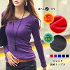 It is female office worker mom mother for 40 generations for 30 generations for black blue navy red purple 20 generations in fall and winter in back raising tops Lady's cut-and-sew long sleeves warm U neck inner plain fabric back raising tops lam tops tu