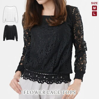 It is a mom mother female office worker for 40 generations for 30 generations for office commuting 20 generations in tops Lady's race cut-and-sew long sleeves tunic white black tassel race frill race tops whole pattern shirt flower race blouse black whit