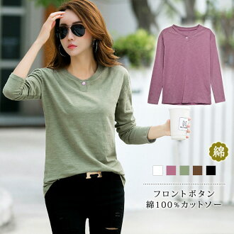 It is female office worker mom mother for 40 generations for 30 generations for tunic casual long sleeves tops basic black white purple green camel cotton cotton adult 20 generations in the spring and summer in the spring and summer plain cut-and-sew Lad