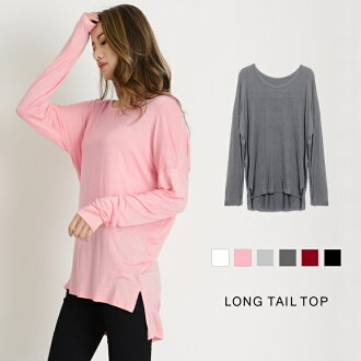 It is female office worker mom mother for 40 generations for 30 generations for plain t shirt long sleeves long length tail cut long sleeves cut-and-sew basic Shin pull きれいめ white black gray Bordeaux pink adult commuting 20 generations in the fall and wi