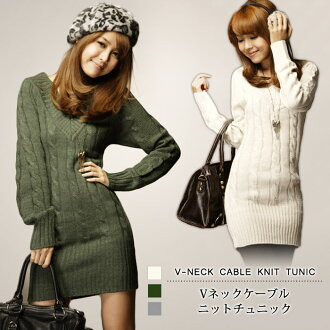 It is a celebrity adult for 40 generations for knit tops Lady's long sleeves V neck tunic tops knit cut-and-sew knit so cable knit gray ivory khaki female office worker office beautiful eyes 20s 30 generations in the fall and winter