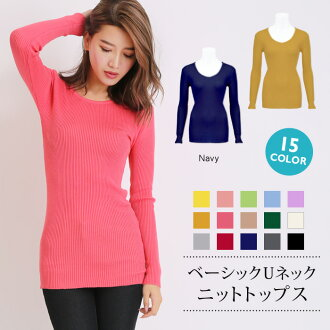 It is an adult for 30 generations for tops knit knit so U neck cut-and-sew black black gray ivory camel Bordeaux navy beige green female office worker office beautiful eyes 20 generations in knit tops Lady's long sleeves autumn in the fall and winter