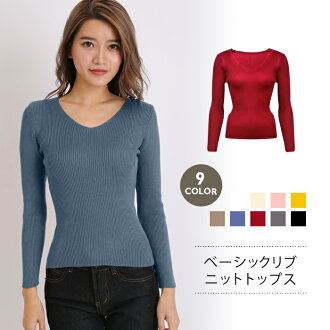 It is an adult in autumn for 30 generations for rib knit tops knit V neck knit so cut-and-sew black black gray white white camel yellow red red camel female office worker office beautiful eyes 20 generations in knit tops lady's long sleeves winter in the