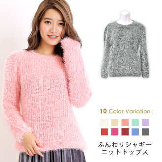 Soft shaggy sweater mohair tunic tops long sleeve knit sweater pullover shaggy knits NET tops winter conservative trend fashion