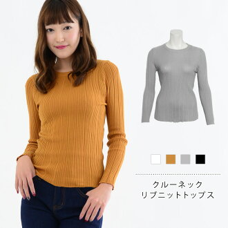 It is a mom mother female office worker for 40 generations for tunic tops long sleeves knit rib U neck white black camel gray knit sweater adult knit so 20s 30 generations in knit tops Lady's long sleeves crew neck black and white rib knit fall and winte