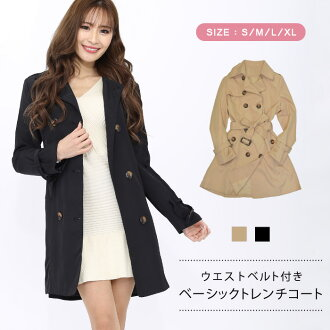 koeistore 40 generations in autumn trench coat lady s for outer
