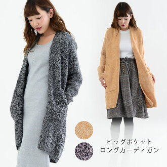 It is female office worker mom mother for 40 generations for 30 generations for cardigan Lady's knit cardigan black coat Cody cancer outer long length adult long cardigan light outer long shot beige black long shot cardigan office long sleeves 20 generat