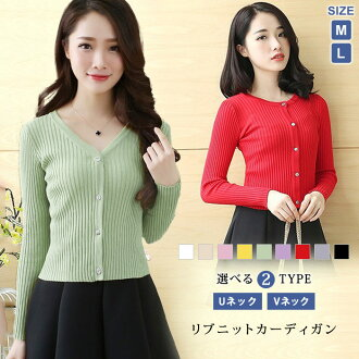 It is female office worker mom mother for 40 generations for 30 generations for rib knit outer knit cardigan adult black and white red light outer pink yellow purple green gray beige black office long sleeves 20 generations in cardigan Lady's knit cardig