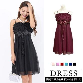 Chest design a-line party dress dress nice! 66% off!