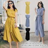 ONE PIECE dress UV cut summer wedding ceremony no sleeve dress long plain house coat roomware stretch Shin pull stretch maxi length spring dress Lady's adult