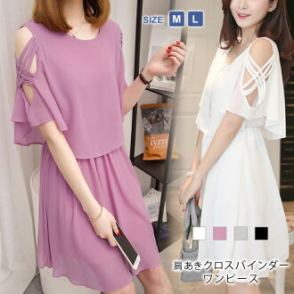 It is female office worker mom mother for 40 generations for 30 generations for dress lady's mini-black and white medium ONE PIECE shoulder soup stock shoulder difference open shoulder adult chiffon change binder design refined dress dress white pink gra