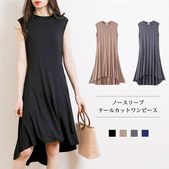 It is female office worker mom mother for 40 generations for 30 generations for dress lady's in the spring and summer black knee-length no sleeve dress medium dress no sleeve flare dress medium dress dress tail cut resort black beige gray adult 20 genera