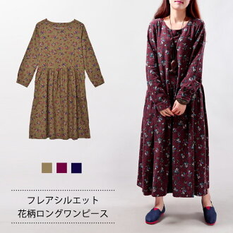 It is M large size for 40 generations for 30 generations for flare dress adult maxi length figure cover maxi dress maxi length dress long shot long sleeves Bordeaux navy Mocha 20 generations in dress autumn relaxedly long dress Lady's maxi dress floral d