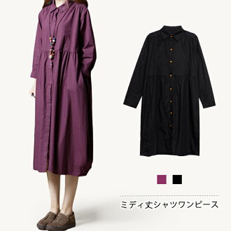 It is female office worker mom mother for 40 generations for 30 generations for dress black knee-length shirt dress medium dress relaxed figure cover medium length plain fabric Bordeaux black adult long sleeves 20 generations in the fall and winter in th