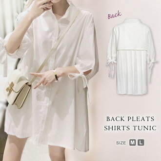 It is a mom mother female office worker for 40 generations for 30 generations for blouse Lady's tunic white skipper shirt short sleeves white blouse white きれいめ 大人白 shirt white tunic skipper office commuting tops short sleeves shirt relaxed shirt figure c