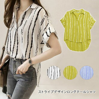 It is a mom mother female office worker for 40 generations for 30 generations for shirt Lady's stripe shirt short sleeves stripe shirt blouse shirt tunic adult stripe pattern short sleeves shirttail cut casual clothes relaxed tops yellow white blue 20 ge