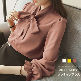 It is a mom mother female office worker for 40 generations for blouse Lady's frill long sleeves white three-quarter sleeves blouse shirt bow tie four circle shirt flare sleeve white tunic adult Y shirt office commuting suit yellow ribbon tops 30 generati