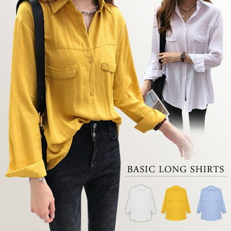 It is a mom mother female office worker for 40 generations for 30 generations for shirt Lady's long sleeves white yellow blouse casual clothes loose shirt blue white yellow blouse shirt long sleeves shirt long shirt figure cover tunic adult Y shirt in th