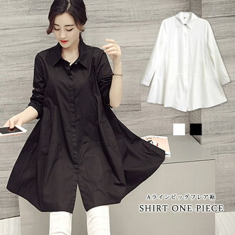 Check shirt lady's block checked pattern tops blouse tunic white red blue blouse shirt long sleeves adult shirt flannel shirt skipper long sleeves shirt invite office 20s 30s 40s mom mother female office worker in the fall and winter in the fall and wint