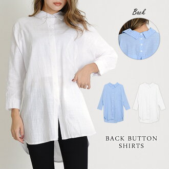 It is a mom mother female office worker for 40 generations for 30 generations for tops long tunic white blue tunic shirt relaxed long sleeves long shot shirt button long sleeves adult long sleeves shirt invite office 20 generations in the fall and winter