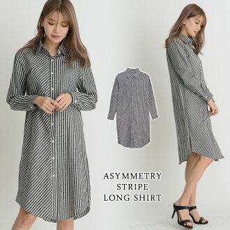 It is a mom mother female office worker for 40 generations for 30 generations for long shirt Lady's shirt-dress blouse shirt stripe tops shirt dress long tunic gray light outer dress unhurried adult stripe shirt long sleeves shirt 20 generations in the f