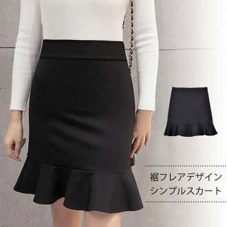 It is female office worker office casual clothes for 40 generations for tight skirt miniskirt knee-length medium length peplum frill polyester knee length black black waist rubber adult medium skirt 20s 30 generations in the spring and summer in a skirt
