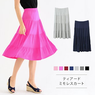 It is female office worker mom mother casual clothes for 40 generations for 30 generations for length mi-mollet length flared skirt knee length black black gray pink navy Bordeaux waist rubber adult medium skirt 20 generations in the fall and winter in t