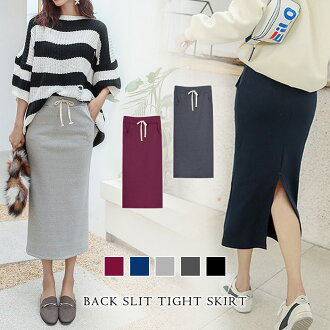 It is female office worker mom mother casual clothes for 40 generations for 30 generations for skirt knee-length lady's knee length tight skirt medium length pencil skirt dark blue black black gray navy-blue green yellow pink Bordeaux waist rubber adult