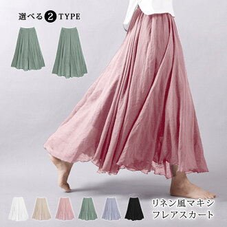 It is female office worker mom mother for 40 generations gently in the spring and summer skirt Lady's flared skirt linen black and white long skirt hemp maxi cotton hemp blend maxi black white green gray pink figure cover waist rubber in the spring and s