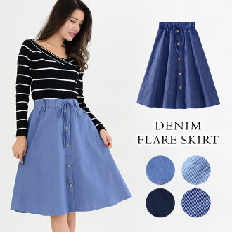 It is female office worker mom mother gently in the fall and winter for flare adult waist rubber figure cover 20s 30s 40 generations in skirt knee-length Lady's flared skirt denim medium skirt knee length denim skirt navy-blue stripe medium length horizo