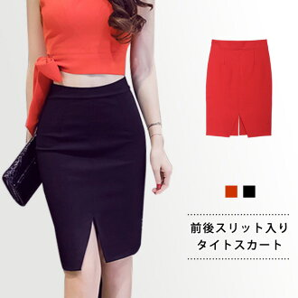 It is female office worker mom mother for 40 generations for knee length pencil skirt waist rubber red adult Brach's Ritt 20s 30 generations in skirt knee-length Lady's tight skirt black plain fabric medium skirt knee length medium length skirt fall and