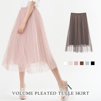 It is female office worker mom mother for 40 generations for 30 generations for Tulle medium length knee length black white beige gray pink medium length waist rubber adult medium skirt office 20 generations in skirt Lady's knee-length Tulle black and wh