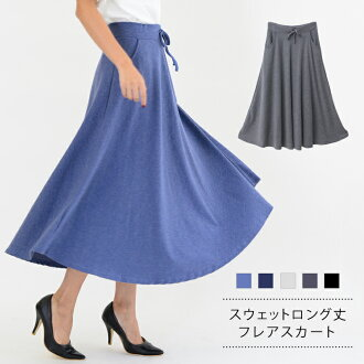 It is female office worker mom mother for 40 generations for 30 generations for skirt knee-length Lady's flared skirt black sweat shirt maxi medium knee length long skirt navy-blue gray black medium length in the spring and summer maxi adult waist rubber