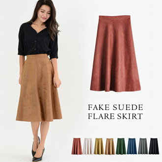 It is female office worker mom mother for 40 generations gently in the fall and winter in the fall and winter skirt knee-length Lady's flared skirt medium skirt knee length black medium length for flare knee length ivory terra cotta beige black adult sue