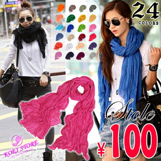 Volume large stall 24 color