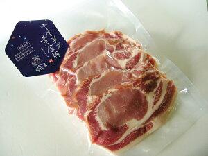 雪室熟成黄金豚ロース焼肉用300g | 国産 新潟県産 雪室 熟成 黄金豚 豚ロース 豚肉 ブタ 300g しっとり やわらか 焼肉 生姜焼き おかず ごはんのお供
