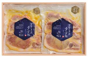 雪室熟成黄金豚ロース味噌漬6枚 | 国産 豚 ロース 味噌漬 ブランド肉 お中元 お歳暮 お取り寄せグルメ お取り寄せ グルメ フライパン オーブン 調理簡単 惣菜 おうちごはん ポーク 父の日