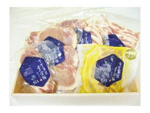 肉セット 雪室熟成 黄金豚 バラエティセット B | 国産 豚肉 熟成肉 焼肉 お中元 お歳暮 お取り寄せグルメ お取り寄せ グルメ ギフト 詰め合わせ おうちごはん ポーク キャンプ BBQ 父の日