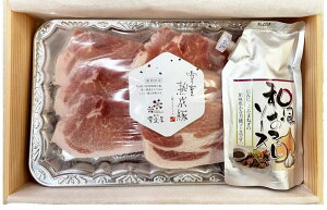 国産 豚肉 雪室熟成豚 ロース 厚切り 120g 6枚 & 和風おろしソース 200g | 熟成肉 豚ロース ステーキ おかず 巣ごもり お取り寄せ お取り寄せグルメ おうちごはん お中元 お歳暮 ギフト BBQ 父の
