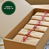 WベリーのチーズケーキアソートBOXチーズケーキ専門店コガネイチーズケーキ