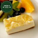お中元 ギフトハニーレモンレアチーズケーキ 6個入りBOX チーズケーキ専門店 コガネイチーズケーキ