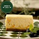 お中元 ギフト国産オレンジピールのレアチーズケーキ6個入りBOX