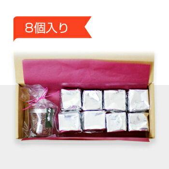 大人の赤ワインチーズケーキ周五郎のヴァン使用8個入りBOX