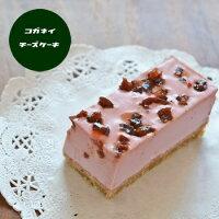 ホールでお得♪ホワイトベリーのレアチーズケーキ♪バレンタインに