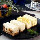 コガネイチーズケーキ【白砂糖不使用チーズケーキお試し4種セット 初夏】父の日 食べ物 プレゼント スイーツ 送料無料 ギフト 誕生日ケ…