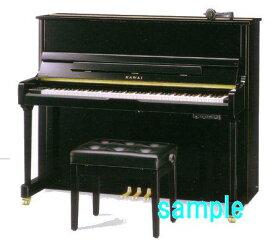 レンタルピアノ消音付アップライトピアノ(カワイ指定)コース