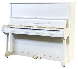 【中古再調整品アップライトピアノ】ヤマハ U3H<ホワイト特注>